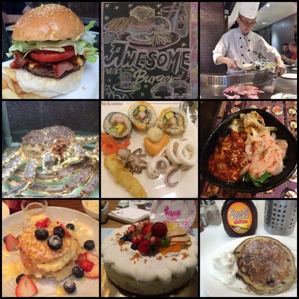 Taiwan_Food14